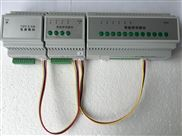 TXA206C智能照明控制模块 8路16A