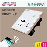天猫精灵控制 带USBwifi智能插座
