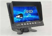 博视首推7寸AHD高清显示器监控系统后视安防