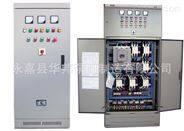 55-132KW自藕降壓控制櫃廠家