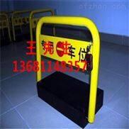 北京遥控车位锁哪种好