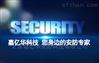 北京監控安裝——解碼器安裝與拼接屏調試