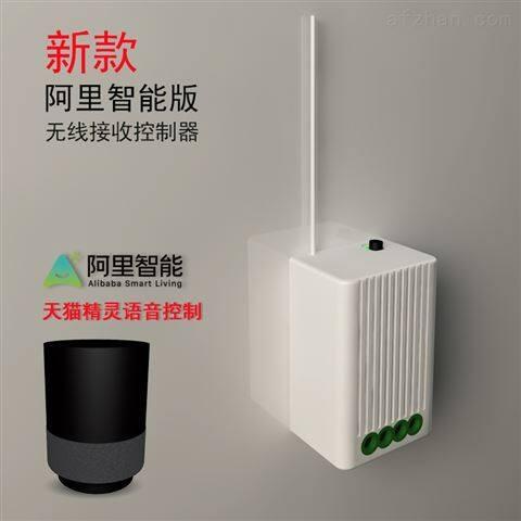 无源无线动能自获能开关供应