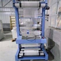 彩盒POF膜全封闭薄膜打包机 热收缩包装机械