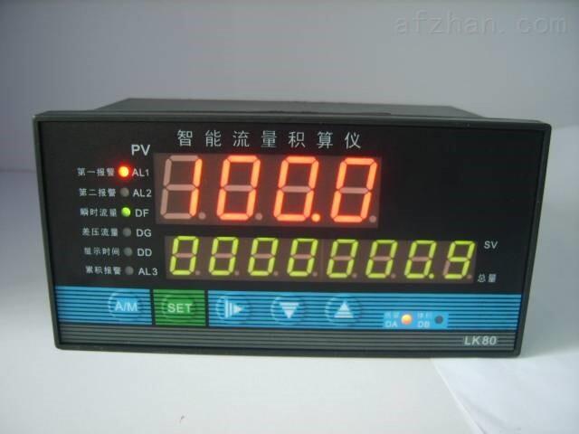 天津智能温压补偿型流量积算仪