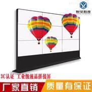 拼接屏與電視的顯示效果為何差別那么大?