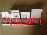 台湾有线无线摄像头扫描探测器现货直销价
