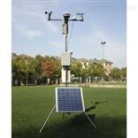 BRL-QX无线型环境气象站,气象监测仪厂家直销