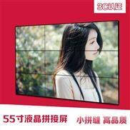 三星55寸無縫液晶拼接屏 KTV會議室電視牆