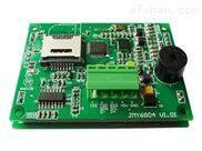 充电桩读卡器金木雨JMY6804S