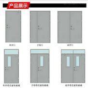 FM-平远防火卷帘门