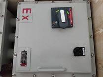带总开关防爆接线箱钢板焊接防爆电源模块箱