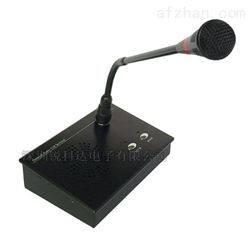 太阳集团寻呼话筒IP对讲分机带按键话筒