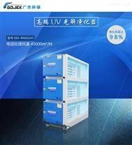渭南市如何选择好的厨房油烟净化器公司