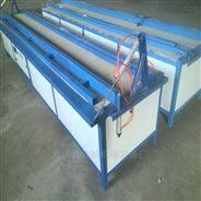 亞克力多功能塑料板折彎機廠家直銷