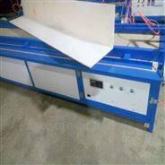 自動控溫pvc板上下加熱折彎機設備