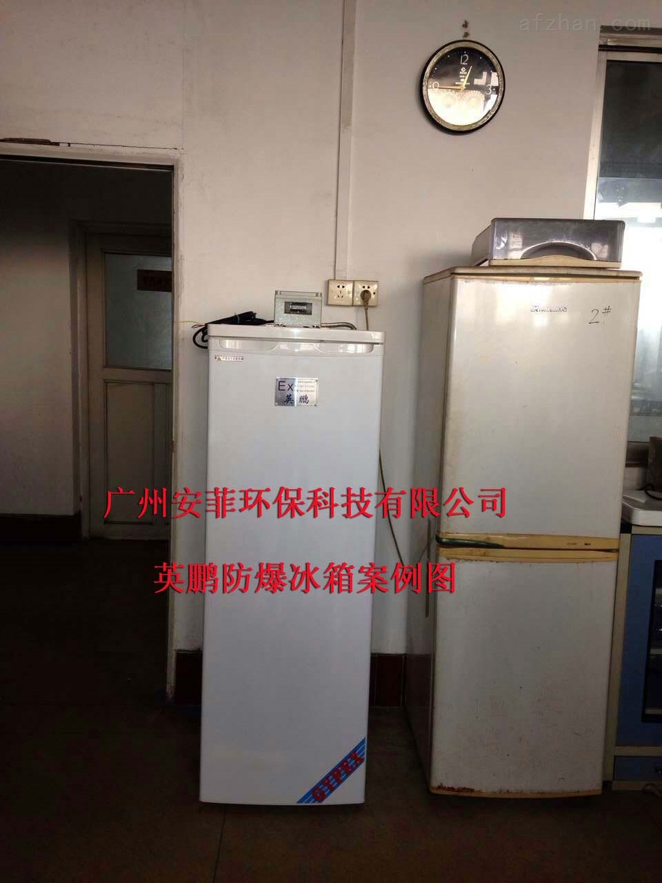 高校防爆冰箱150升