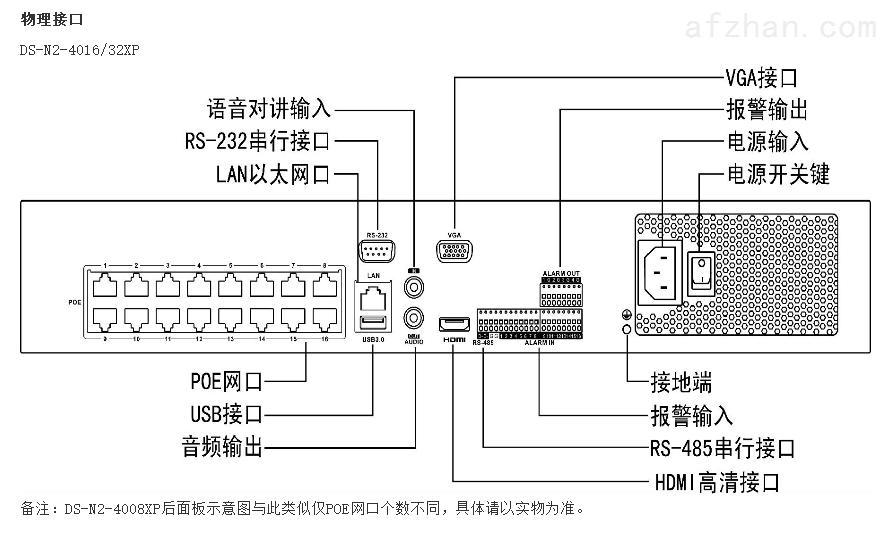 电路 电路图 电子 原理图 891_536