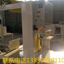 水泥基保温板包装机优惠 玻璃棉热缩机