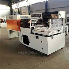 450PE膜热收缩包装机生产厂家