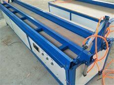 大型灯箱装饰一体板护角折弯机生产厂家