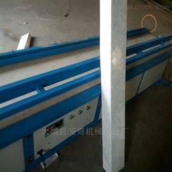 1.2米节能型PVC护角折弯机 灯箱展架折板机