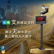 安徽車牌識別停車場系統/智能停車收費系統