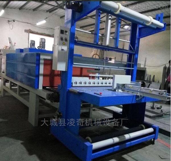 热收缩膜塑包机膜热缩包装机
