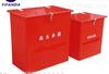 救生衣玻璃钢储存箱