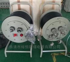 BXZ-防爆移动检修电缆盘32A40米