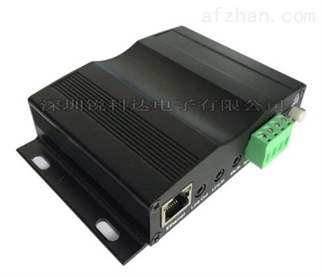 校园广播对讲IP网络对讲分机SV-7011