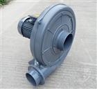 CX-150AH耐高温中压风机 隔热型鼓风机