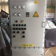 BXMD-低压防爆断路器厂家 防爆配电箱系列