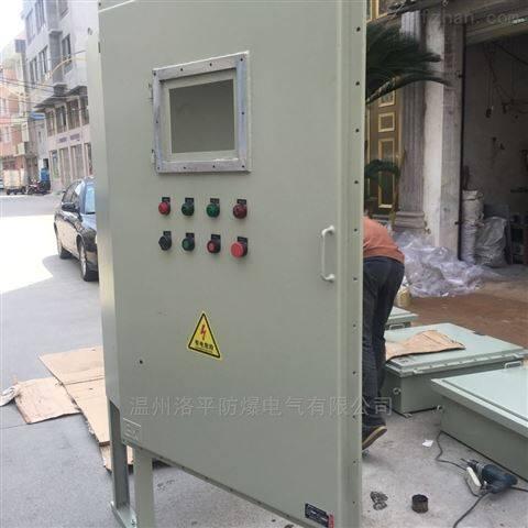 增安型防爆正压柜 防爆控制柜 防爆配电箱