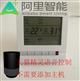 中央空调智能温控器