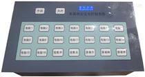 會議線控切換器系統