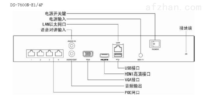 电路 电路图 电子 设计 素材 原理图 705_338