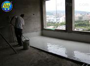 烟台鲁蒙LM-II型复合防水涂料厨卫地下防水