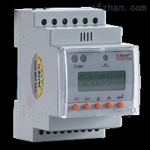 ASJ10-LD1A1路A型剩余电流测量装置安科瑞品牌