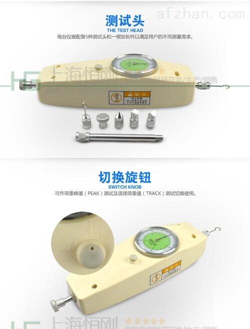 0-500g圆盘测力计上海生产厂家