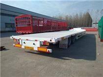 大板挂车宽度3米长度