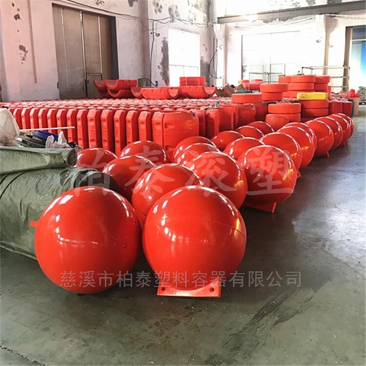 聚乙烯材质海洋浮球 航道浮球