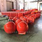 水库浮球 80公分浮球价格