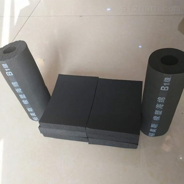 B2级橡塑管(DN25价格)含运费价格