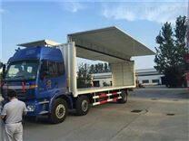 三轴飞翼集装箱货车半挂的空车自重8.5吨