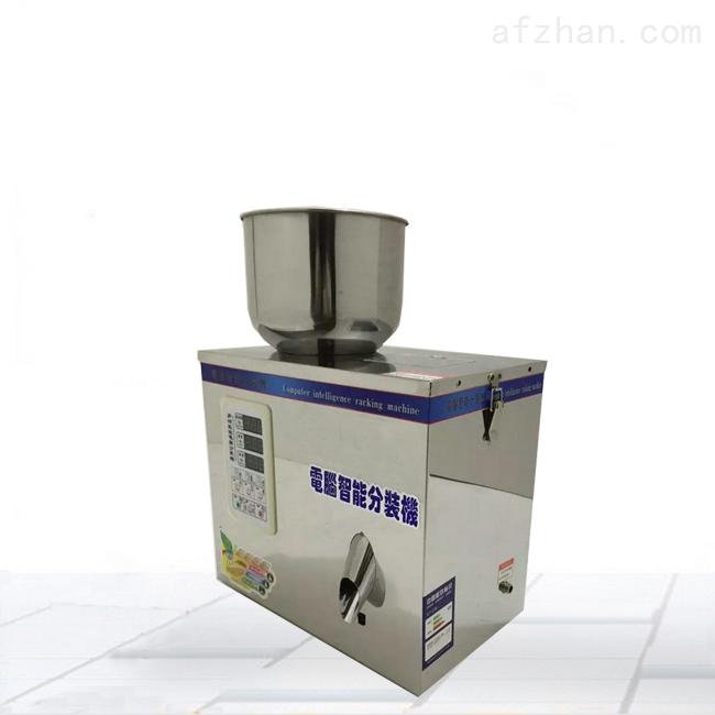 ZH-FZJ-50-农药粉分装机哪里有卖