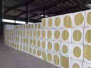 河南A级耐高温外墙岩棉板厂家直销价钱
