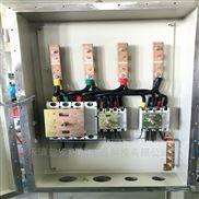 PLC防爆變頻器定制殼體 防爆箱廠家直銷
