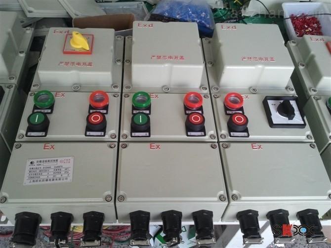 30A三相保护防爆磁力启动器