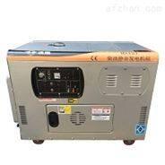 汉萨8KW柴油静音款发电机
